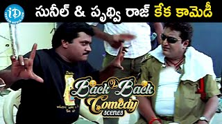 Jabardasth Back To Back Telugu Comedy Scenes   Non Stop Telugu Funny Videos   Ep 12   iDream Movies - IDREAMMOVIES