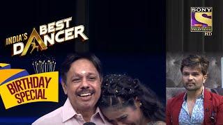 Swetha के Father के Confession ने किया सबको भावुक | India's Best Dancer | Celebrity Birthday Special - SETINDIA