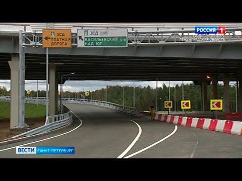 В Приморском районе открыли новую развязку Западного скоростного диаметра