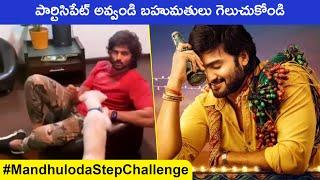 Sudheer Babu About Madhuloda Step Challenge | Sridevi Soda Center Movie Song Challenge - RAJSHRITELUGU