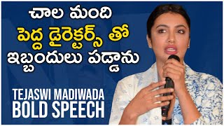 Actress Tejaswi Madiwada Bold Speech | Commitment Movie Teaser Launch Press Meet | TFPC - TFPC