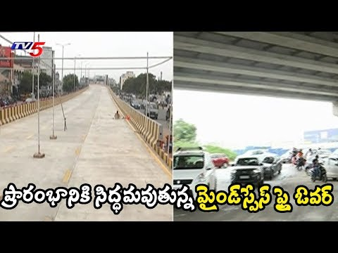 MindSpace Flyover Gets Ready To Launch   Hyderabad   TV5 News