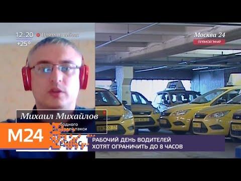 """""""Прямо и сейчас"""": """"не спи за рулем"""" - Москва 24 photo"""