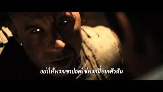 ตัวอย่างหนัง Riddick 3 (Teaser) ซับไทย