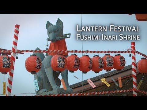 Fushimi inari taisha history of christmas