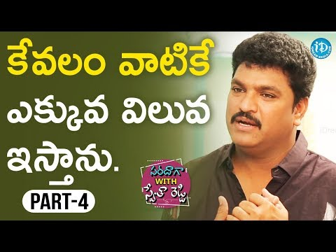 Actor/Comedian Siva Reddy Exclusive Interview Part#4    Saradaga With Swetha Reddy