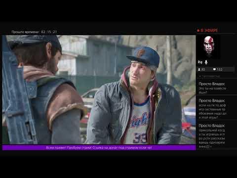 DAYS GONE (Жизнь после). Часть 21. Прямой показ PS4 от CYBERBOND78 #gameplay #letsplay photo