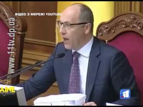 Як дніпровські депутати голосували за зняття недоторканості зі своїх колег у ВР