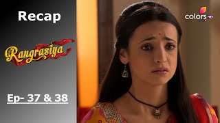 Rangrasiya - रंगरसिया  - Episode -37 & 38 - Recap - COLORSTV