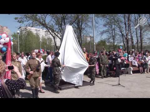 70 лет Победе в Великой Отечественной Войне