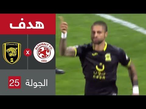 هدف مروان داكوسطا ضد الفيصلي (البطولة السعوية)