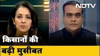 उत्तर भारत में टिड्डी दल का आतंक - NDTVINDIA