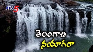 Telangana Nayagara 'Bogatha Waterfall' | Tourists Enjoying At Bogatha Waterfall