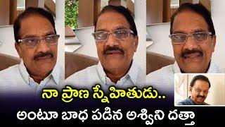 Ashwini Dutta Emotional Words About SP Balasubrahmanyam | Rajshri Telugu - RAJSHRITELUGU