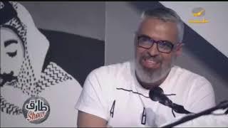 طارق الحربي : موظف يهدد مديره بالقتل لأنه ما عطاه اجازة !