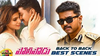 Policeodu Latest Telugu Movie 4K | Vijay | Samantha | Amy Jackson | Back To Back Best Scenes - MANGOVIDEOS