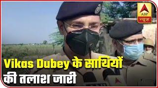 Hunt on for close aides of gangster Vikas Dubey | Namaste Bharat(08.07.2020) - ABPNEWSTV