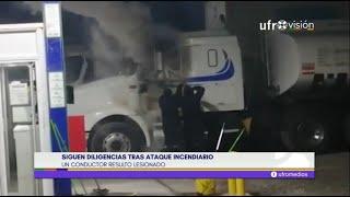 Tres ataques incendiados se registraron en las últimas horas en La Araucanía  CUANDO LLEGA LA TARDE