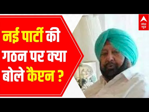 Punjab Cong Crisis LIVE Updates  Sidhu-Channi meet  Captain mum over question on new party formation
