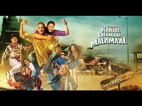 Kamaal Dhamaal Malamaal - Trailer Review