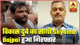 I was not present at the time of firing: Shyamu Bajpai - ABPNEWSTV