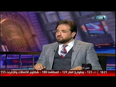 الناس الحلوة | دور التقلبات الجوية فى أمراض الجليدية وطرق العلاج  د/ لمياء عبد الودود