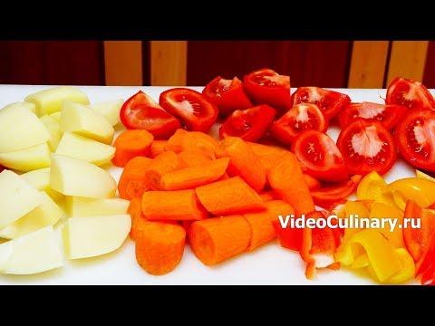 Ажабсанда — вкусное, красивое, ароматное и полезное блюдо узбекской кухни — Рецепт Бабушки Эммы