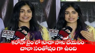 Actress Adah Sharma Cute and Funny Speech at Question Mark Movie Shooting Location | IG Telugu - IGTELUGU