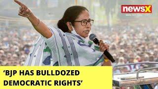 'BJP Has Bulldozed Democratic Rights'   WB CM Mamata Banerjee On Pegasus Row   NewsX - NEWSXLIVE