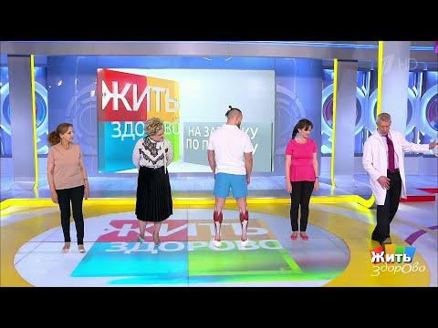 Минута здоровья: упражнение от мышечных спазмов. Жить здорово! 31.10.2019 photo