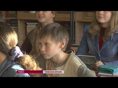 В Томске выбирают «Учителя года»