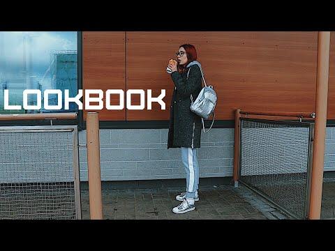 SPRING LOOKBOOK 1.