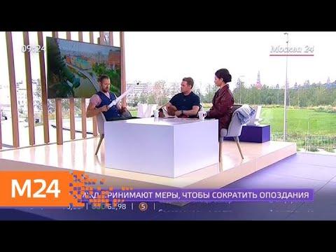 """""""Утро"""": в столице будет облачно 23 июля - Москва 24"""