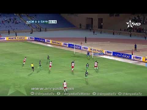 الكوكب المراكشي 1-0 يوسفية برشيد هدف عبدالإله اعميمي