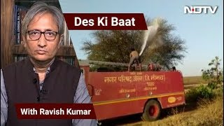 Des Ki Baat With Ravish Kumar, May 27, 2020 - NDTV