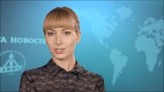 В АО «Транснефть-Север» съехались специалисты по охране труда со всей России. 2:25-5:04