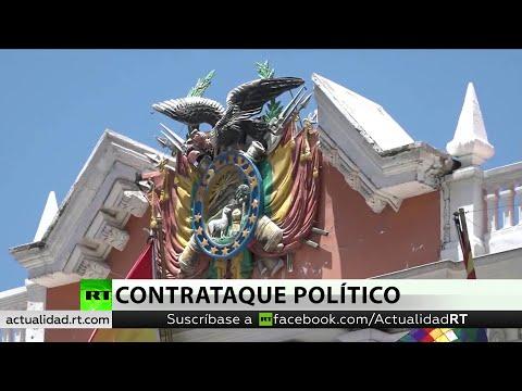 Evo Morales exige la liberación inmediata de su apoderada Patricia Hermosa