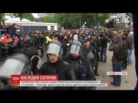 Близько шестисот тисяч людей взяли участь в гучних акціях 9-го травня