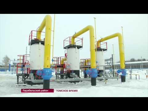 В этом году два поселка в Парабельском районе будут обеспечены природным газом