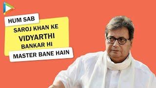 "Subhash Ghai: ""Saroj Khan - Mera Sabse Bada Niji Loss"" - HUNGAMA"