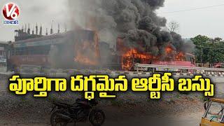 TSRTC Bus Catches Fire at Station Ghanpur | Jangaon | V6 News - V6NEWSTELUGU