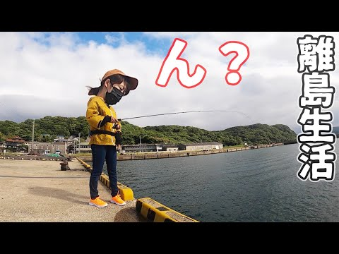せん ば すん 釣り 「ガッ釣り関西」老若男女がみーんな楽しめる関西ローカル釣り番組。テレビ大阪で放送開始!