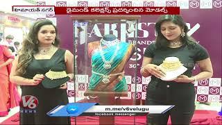 Artistry Show Latest Jewellery Collection Launch At Malabar Hold In Himayat Nagar   V6 News - V6NEWSTELUGU