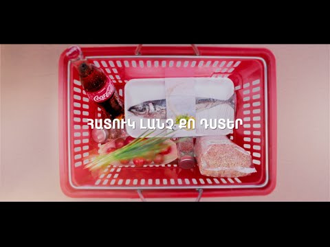 Coke and Meal - Lunch with the Daughter – TVC Armenia