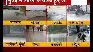Heavy rain lashes Gujarat: बाढ़ से बेहाल हुआ गुजरात,पोरबंदर में हर जगह पानी ही पानी - ITVNEWSINDIA