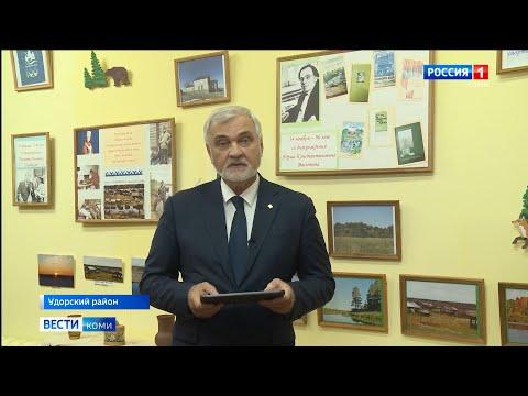 Глава Коми находится с двухдневной рабочей поездкой в Удорском районе
