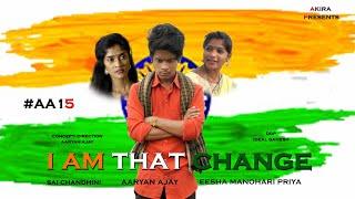 IAM THAT CHANGE Telugu Short Film 2020 || Aaryan Ajay || Eshamanohari Priya || Sai Chandhini - YOUTUBE