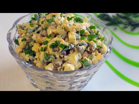 Салат «Милан» Всего ЧЕТЫРЕ ингредиента и 10 минут готовки!ПРОСТОЙ,но Потрясающе Вкусный !