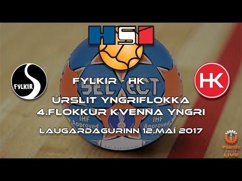 Úrslit yngriflokka 2017 | Fylkir - HK | 4.fl.kv.y
