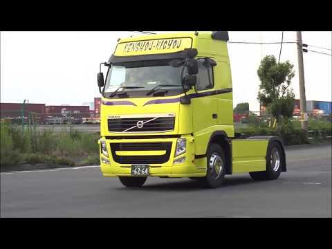 Trucks in Japan (Best video)
